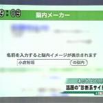 071005_seji_a-01.jpg